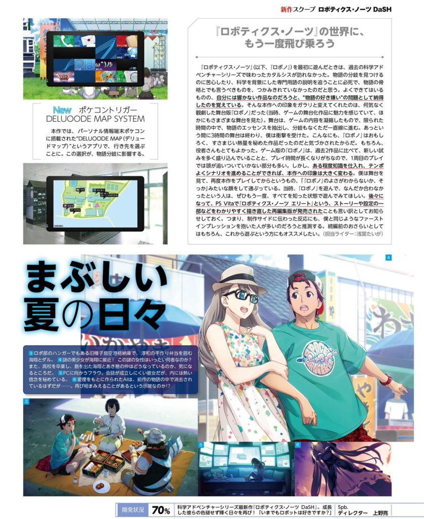 More Robotics Notes Dash Information Revealed Japanese Pre Order